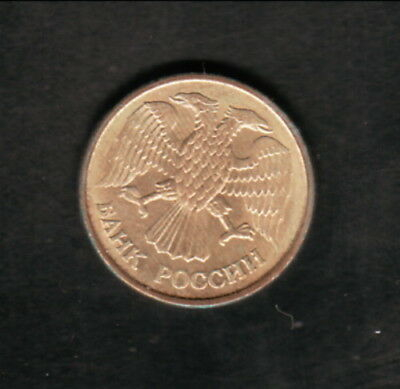 Russia--1992M--1 Rouble Coin