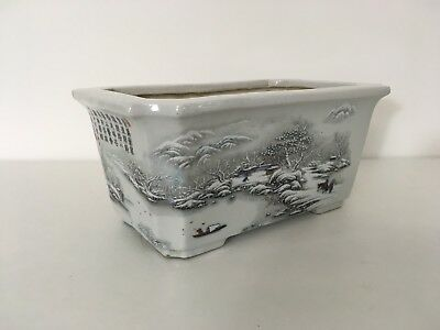 Chinese Famille Rose Jardenier Planter Bowl Republic Period Artist Mark