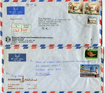 Oman - Muscat 1980's x 3 Commercial Covers to Great Britain