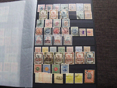 Persia/Persien/Perse/Persian/Middle East   LOT 6 USED UNUSED MINT ect.