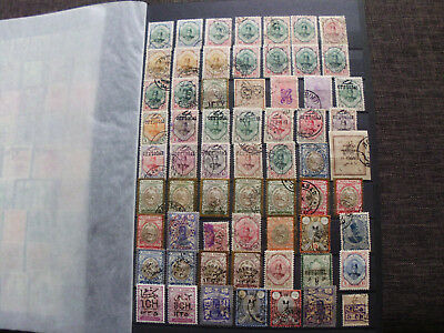 Persia/Persien/Perse/Persian/Middle East   LOT 4 USED UNUSED MINT ect.
