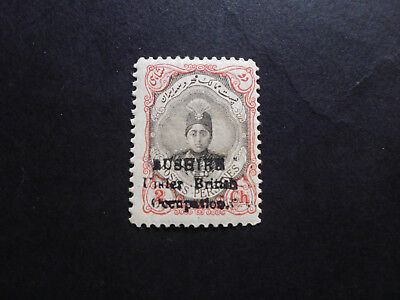 Persia/Perse/Persian/Middle East,1915, BUSHIRE 2.chahi  Mint Genuine
