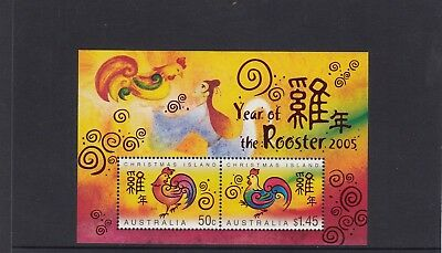 CHRISTMAS IS  2005  Year of the ROOSTER  MINISHEET MNH.