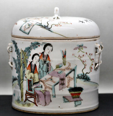 Exquisite Antique Chinese Hand Painted Porcelain Bowl Signed & Dated Circa 1843