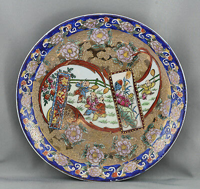 Stunning Vintage Chinese Canton Ware Hand Painted Porcelain Plate
