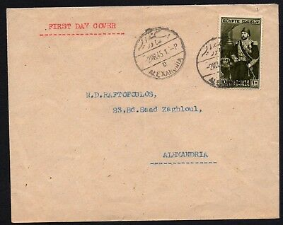 Egypt FDC. 1945 The 50th Anniversary of the Death of Khedive Ismail Pasha