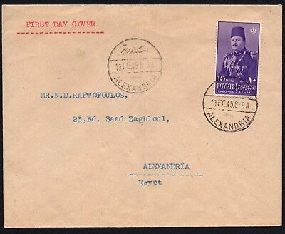 Egypt FDC. 1945 The 25th Anniversary of the Birth of King Farouk