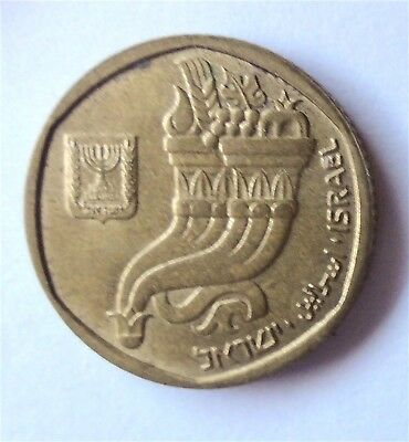 Reduced 50%!  1982 Israel 5 Sheqalim