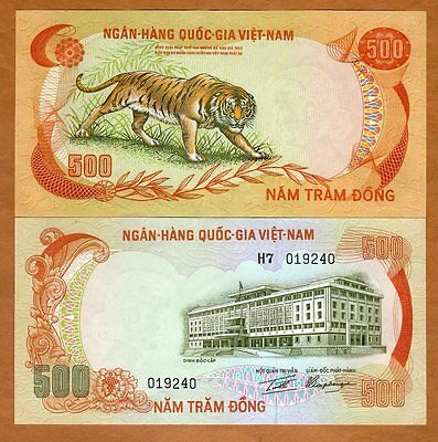 Vietnam South, ND (1972) 500 dong, P-33, XF+ > TIGER