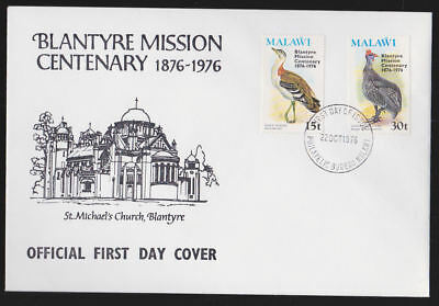 Malawi 1976 FDC illustrated Cover Full Set Nature Birds Blantyre Mission cancel
