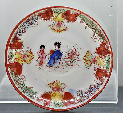 Fine Eggshell Porcelain Japanese Hand Painted Small Plate Circa 1910s