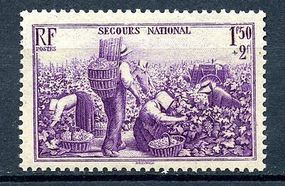 Stamp /  Timbre De France Neuf Luxe N° 468 ** Vendanges