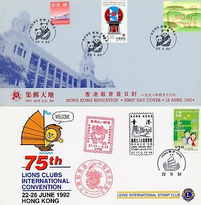 2 Rare, Hong Kong First Day Cover, Rare 1999 & 1998, Lions Clb, Limited Edition