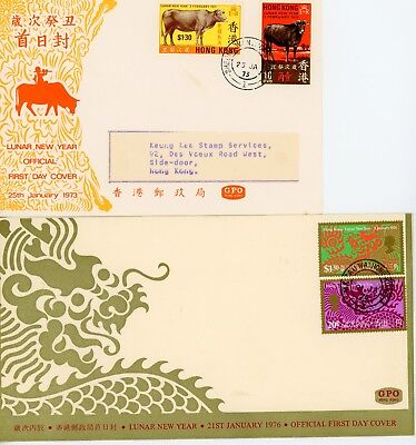 2 Hong Kong, First Day Covers, Chinese New Year,  Rare Cancels, 1973 & 1976