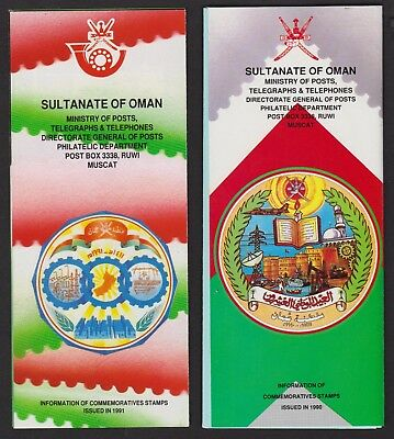 OMAN six 1990`s leaflets listing all commemorative issues for the year