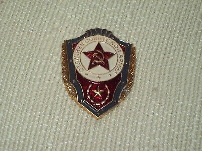 Soviet Army excellence badge