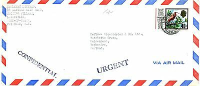 Trinidad 1979 Laventille Airmail To Uk Urgent (0026) Postmark / Cancel