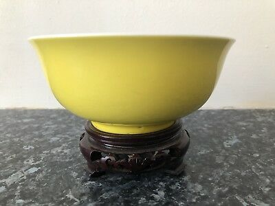 Chinese Yellow Porcelain Glaze Bowl Four Character Mark On Wooden Base