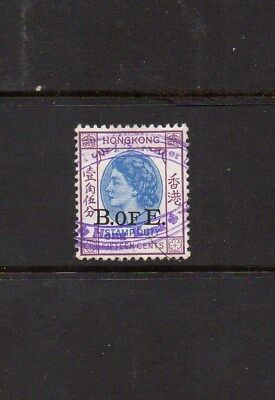 Hong Kong Queen Elizabeth Stamp Duty Definitive - Overprint B Of E - Revenue