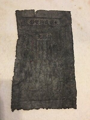 40 Yuan Ming Dynasty Paper Money Red Seal
