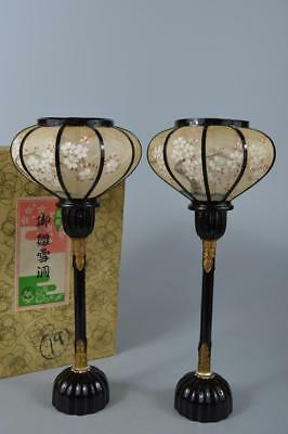 M4157: Japanese Wooden Lacquer ware Flower pattern paper lantern Hina tool