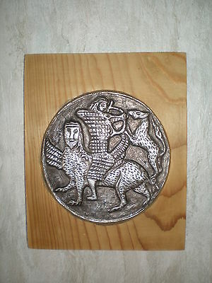 Replica of ancient Thracian hunting scene of plaster and wood - tile decoration