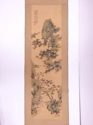 3606158: Japanese Wall Hanging Scroll / Hand Painted / Mountains