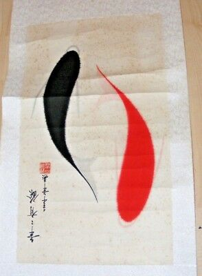 Vintage Chinese / Japanese Picture Calligraphy Scroll Carp Ying Yang Fish & Box