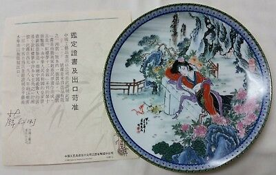"1988 -- Hsiang-yun -- Tenth plate in the ""Dream of Red Mansions"" Collection -- I"