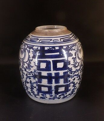 Antique Chinese Blue and White Double Happiness Ginger Jar