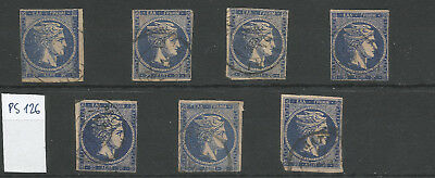 PS126 Large Hermes Heads Greece: 20l. 1875/80 X7 : the ultramarine shades
