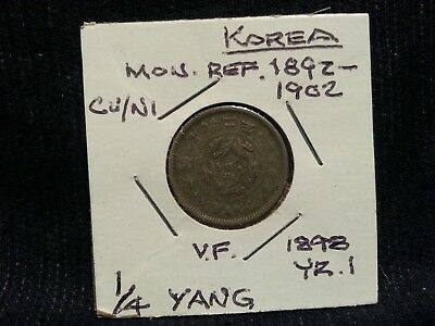 Korea 1/4 Yang 1898  Korea 5 Chon 1905   Korea 1/2 Chon 1906 rare collection