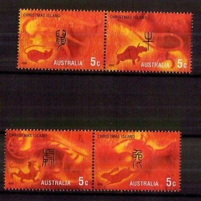 M0252sbs Christmas Island 2002 Yar of the Horse 5c MUH Stamps