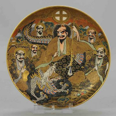 Antique Japanese  Small Satsuma Dish Figures Japan Porcelain 19C Marked