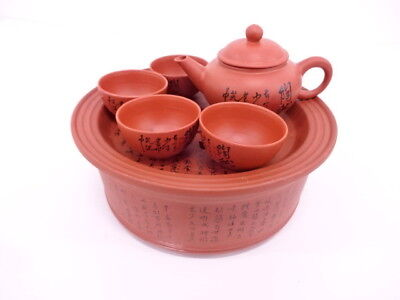 91854# Chinese Tea Ceremony Red Clay Tea Ware Set
