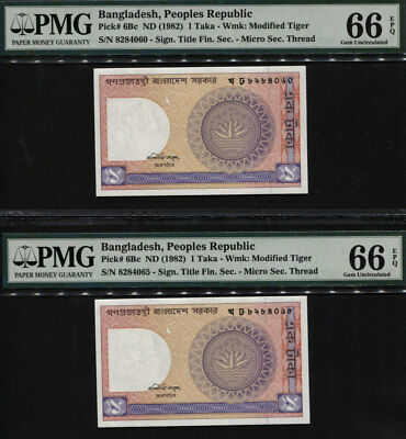 TT PK 6Bc 1982 BANGLADESH 1 TAKA PMG 66 EPQ GEM UNCIRCULATED SET OF 2 BANKNOTES!
