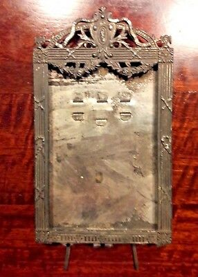 Antique metal French Photo Frame Victorian Ornate Design