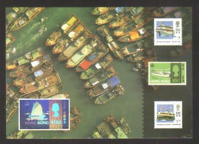 8934-Hong Kong , British Colonies, postcard postal stationery 1997 with hologram
