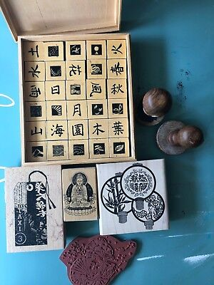 Lot of 6  rubber stamps (wood mount) -Asian themed- mixed companies