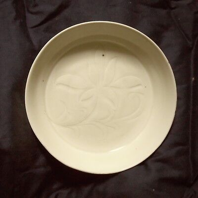 Song-Jin Dynasty Ding Cut Lotus Small Plate
