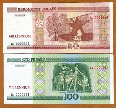 SET Belarus, 50-100 Rubles, 2000, Matching S/ns UNC > Commemorative Millennial