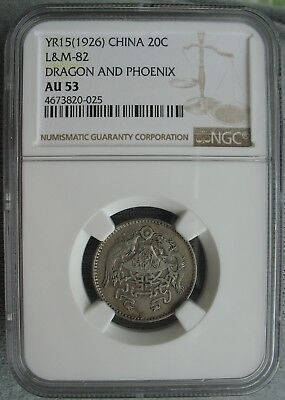 1926 YR15 China Silver 20 Cents NGC AU-53 DRAGON AND PHOENIX L&M-82