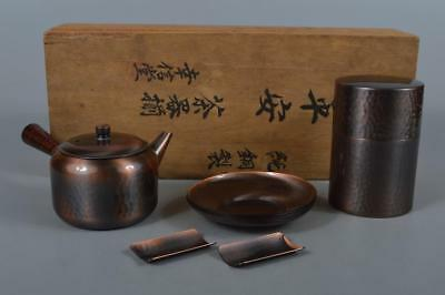 M4353: Japanese Copper Finish hammer pattern TEAPOT,TEA CUP TRAY,TEA CADDY