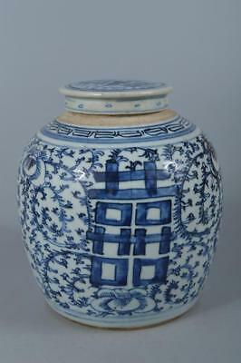 M4313: Chinese Blue&White BIG TEA CADDY Chaire Container Tea Ceremony