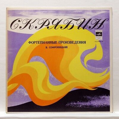 Quizz Pochettes, pour discophiles - Page 12 VLADIMIR-SOFRONITSKY-SCRIABIN-piano-works-MELODIYA-LP