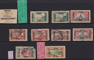"Iraq - 1918 ""in British Occupation"" + ""on State Service"" Sets - Overprint Stamps"