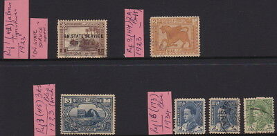 "IRAQ - 1923 Tigris River -""ON STATE SERVICE"" OVERPRINT+1923 OTHERS + 1934 STAMPS"