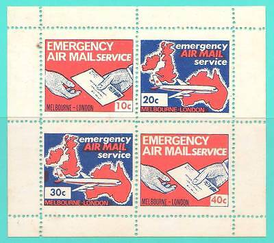 Australia - 1971 Emergency Air Mail Service - Melbourne - London - B4 - Mh