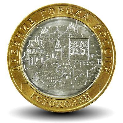 10 rubles 2018 Gorokhovets (Series: Ancient cities of Russia)