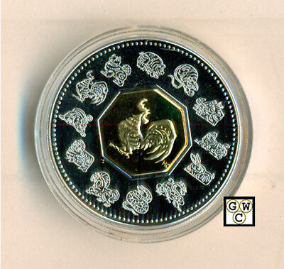 2005 Year of the Rooster $15 Proof Silver (11241) (OOAK)